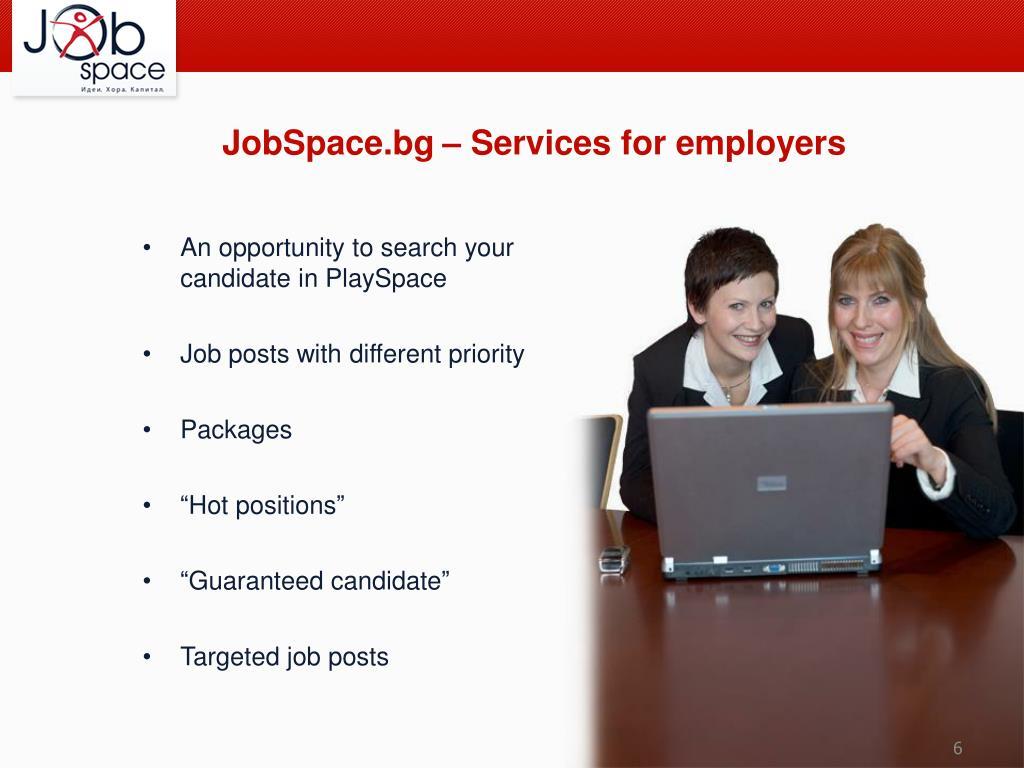 JobSpace.bg