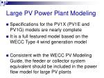 large pv power plant modeling