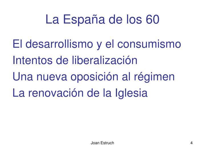 La España de los 60