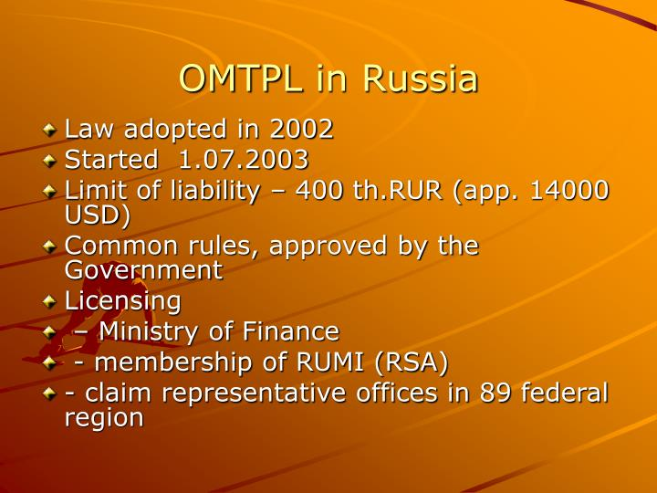 Omtpl in russia