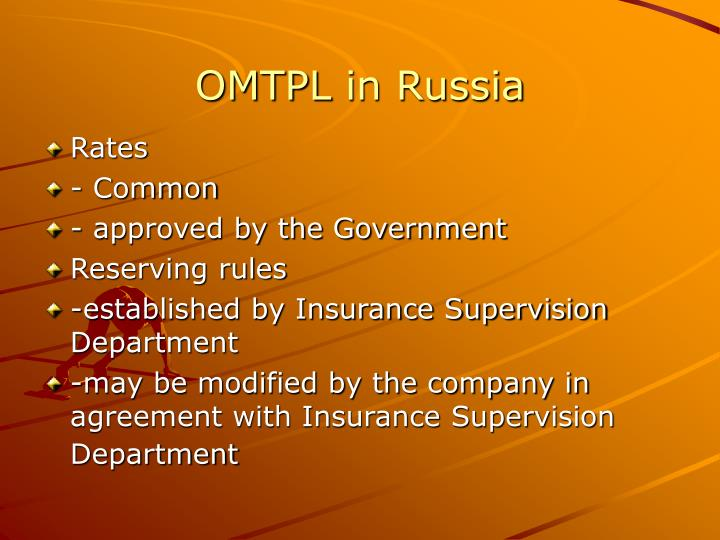 Omtpl in russia1