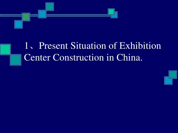 1 present situation of exhibition center construction in china