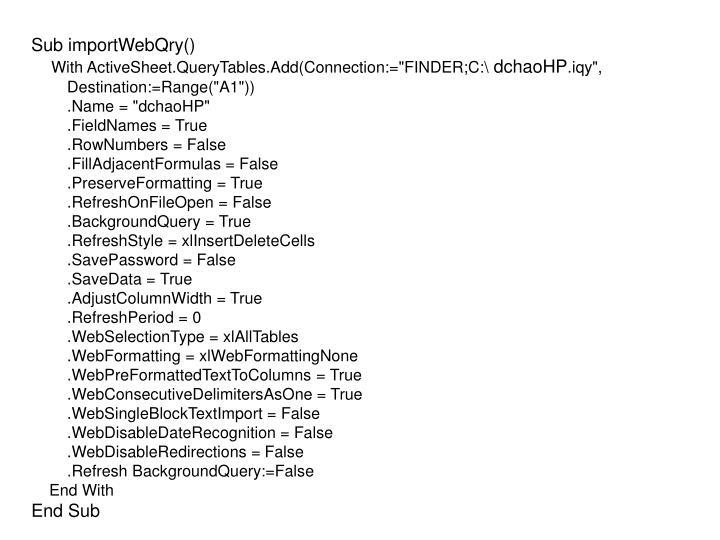 Sub importWebQry()