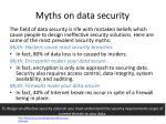 myths on data security