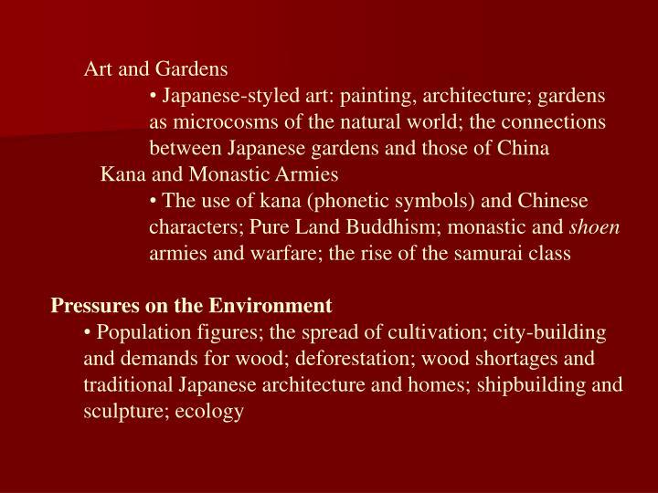 Art and Gardens