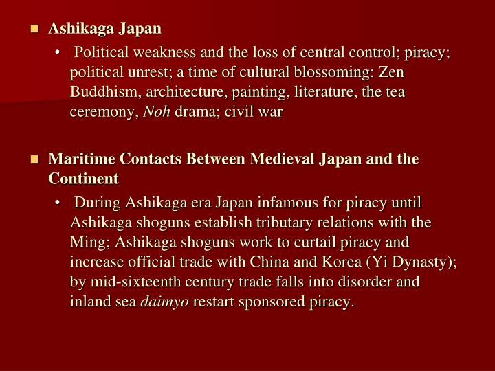 Ashikaga Japan