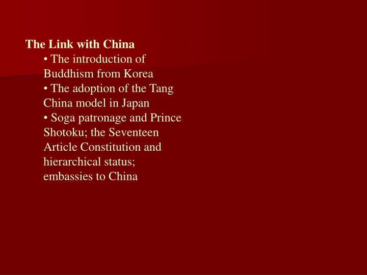 The Link with China