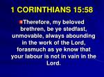 1 corinthians 15 58