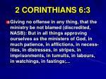 2 corinthians 6 3