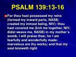 psalm 139 13 16