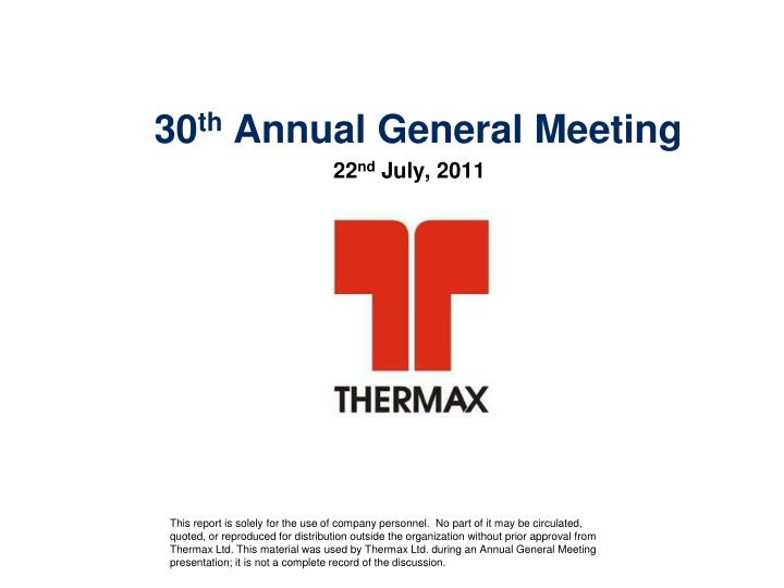 30 th annual general meeting