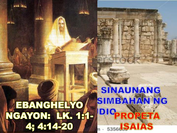 UMUWI SI JESUS SA NASARET NA KANYANG NILAKHAN.