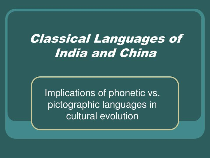 classical languages of india and china