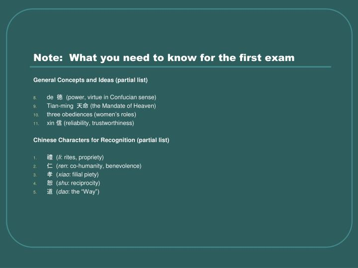 Note:  What you need to know for the first exam