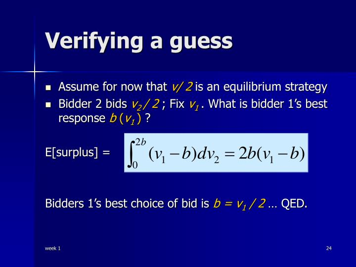 Verifying a guess
