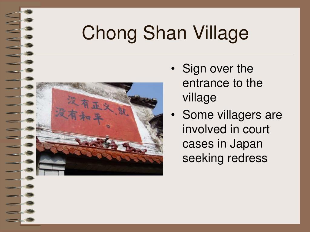 Chong Shan Village