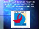 national program for the reduction of mother to child transmission of hiv mtct