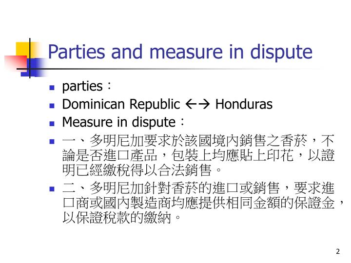 Parties and measure in dispute