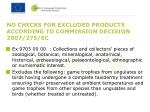 no checks for excluded products according to commission decision 2007 275 ec1