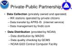 private public partnership