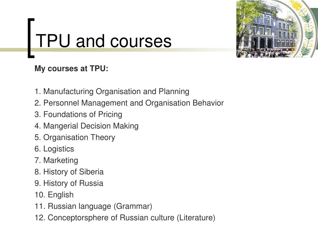 TPU and courses