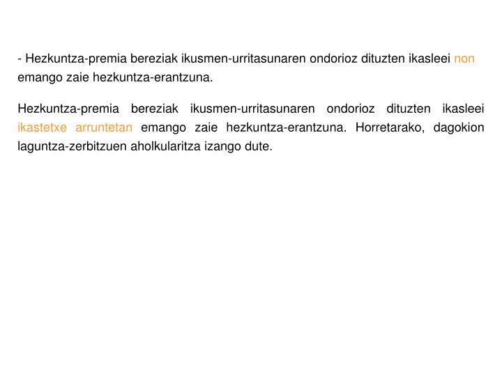 - Hezkuntza-premia bereziak ikusmen-urritasunaren ondorioz dituzten ikasleei