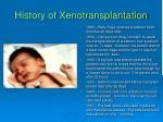 history of xenotransplantation5