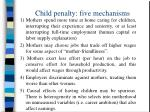 child penalty five mechanisms