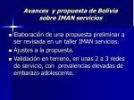 avances y propuesta de bolivia sobre iman servicios41
