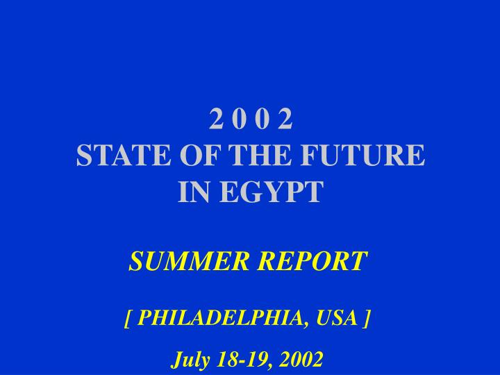 2 0 0 2 state of the future in egypt