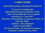 cairo node greater global dialogue demand