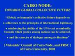 cairo node towards global collective future