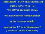 terrorism counterterrorism cairo node text ii