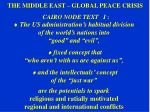 the middle east global peace crisis cairo node text i