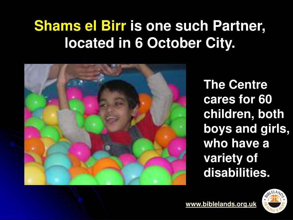 Shams el Birr