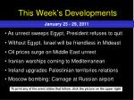 this week s developments