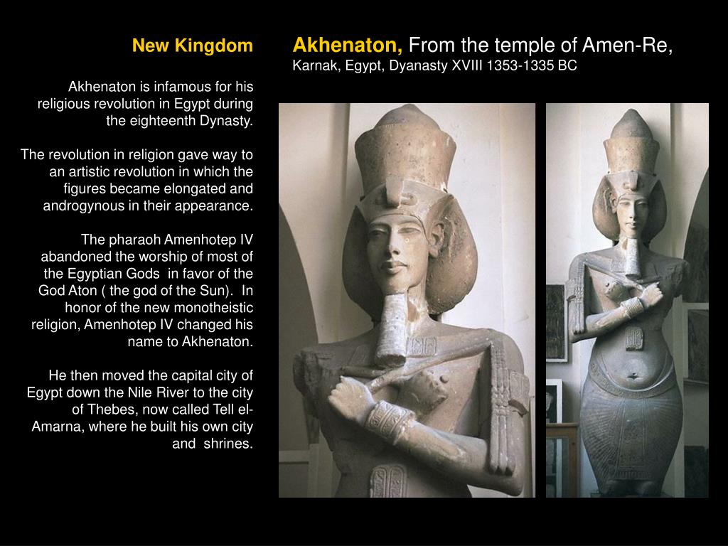 Akhenaton,