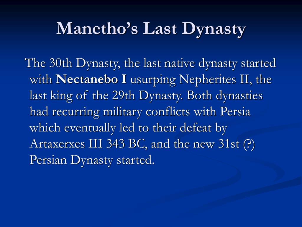 Manetho's Last Dynasty