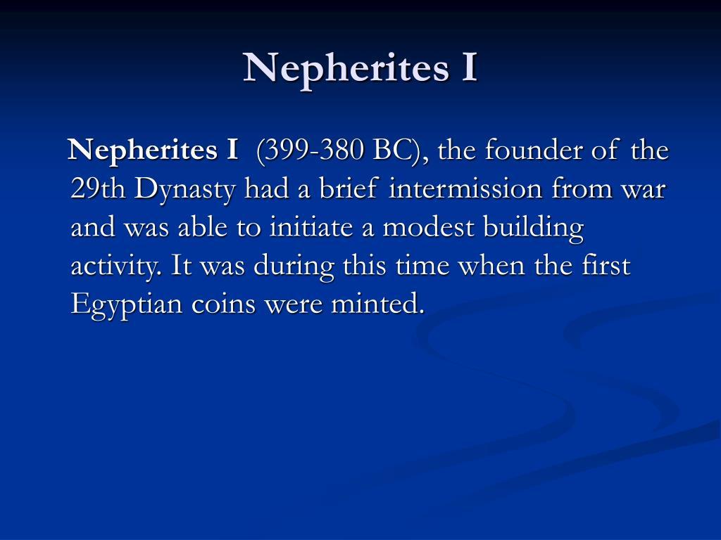 Nepherites I