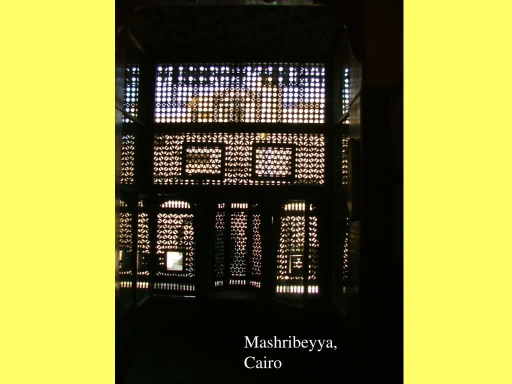 Mashribeyya, Cairo