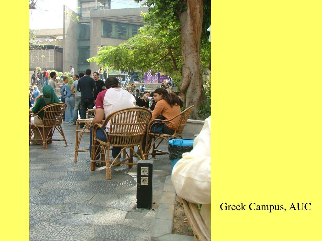 Greek Campus, AUC