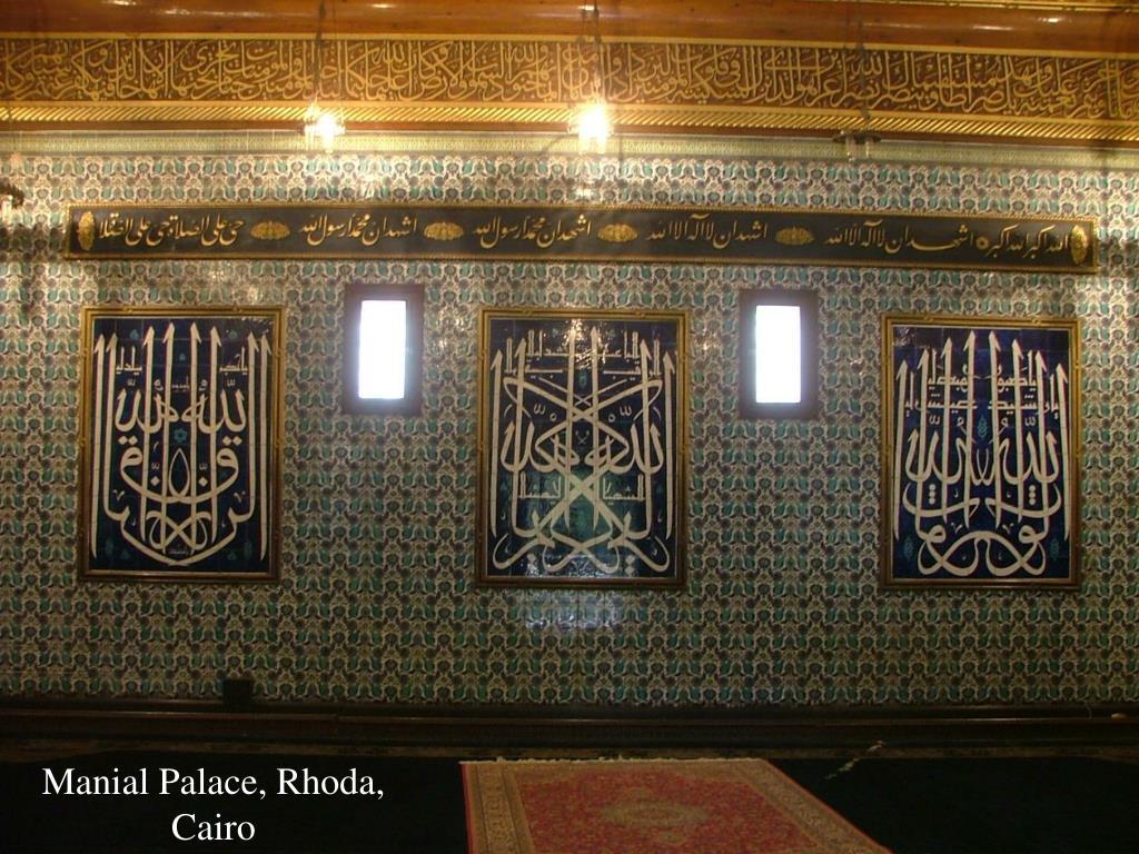 Manial Palace, Rhoda, Cairo