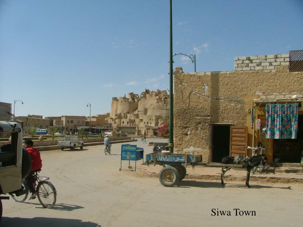 Siwa Town