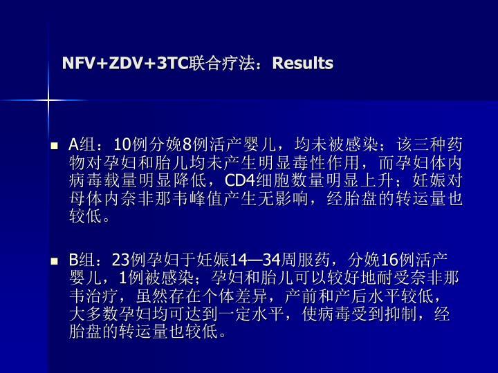 NFV+ZDV+3TC