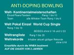 anti doping bowling21
