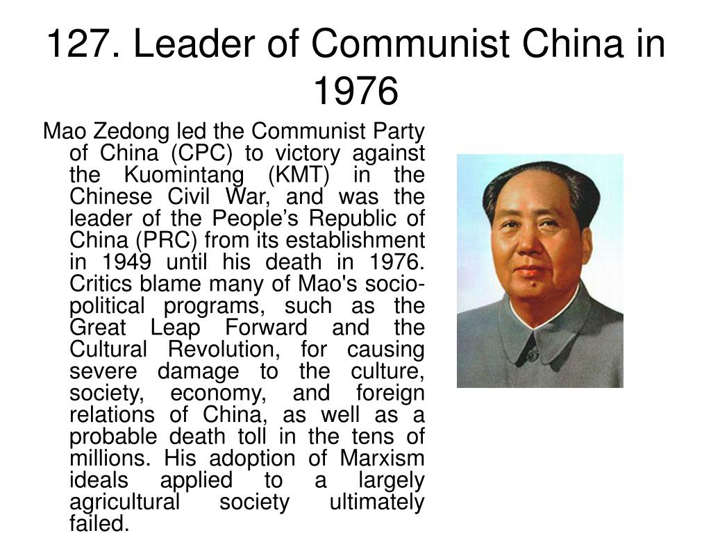 127. Leader of Communist China in 1976