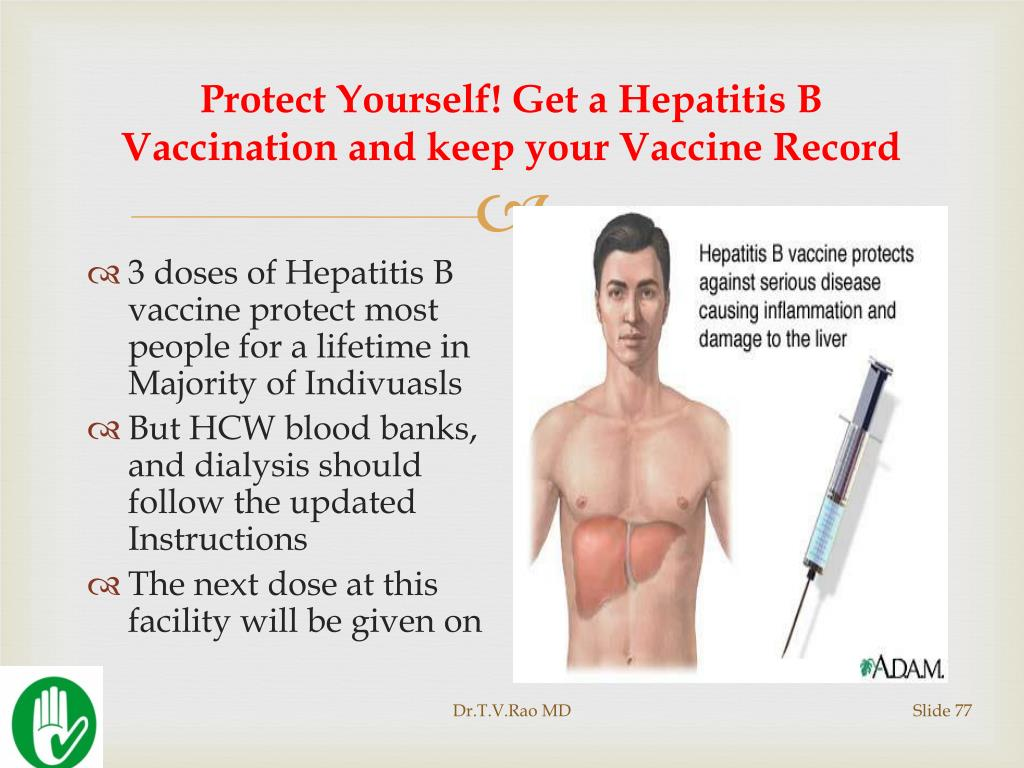 Protect Yourself! Get a Hepatitis B Vaccination and keep your Vaccine Record