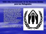 1954 alto comisionado de las naciones unidas para los refugiados