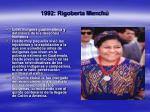 1992 rigoberta mench