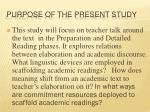 purpose of the present study